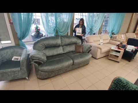Купить диван в рязани в уно мебель. Уно мебель всегда низкие цены на диваны