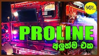 PROLINE New Bus | Sri Lankan Bus Service with Outdoor Music