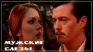 Бесценное время турецкий сериал.Мужские слезы