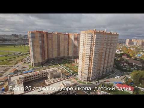 ЖК Новое Сертолово 2 (Лось-Сертолово) от КВС - Цены