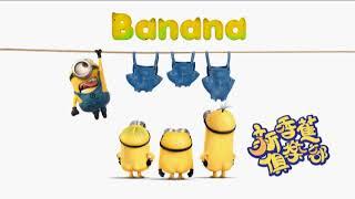 新香蕉俱樂部__因養倉鼠多次和亞媽嘈(Ben Bob Ricky)