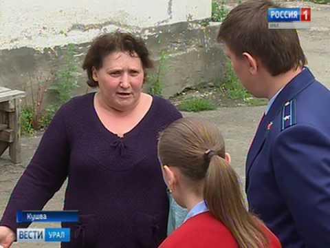 Прокуратура Кушвы проверила Кушвинский хлебозавод, 26.06.2017 г.