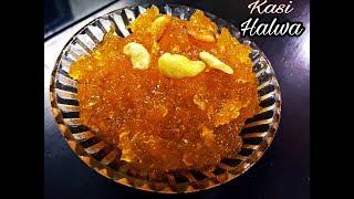 Kasi Halwa   Ash gourd Halwa   Recipe   sweet  Learn in 3  Minutes