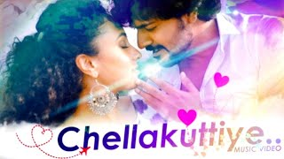 Chellakuttiye | Avastha web series |  Pearle Maaney | Jecin George | Srinish Aravind | New song 2021