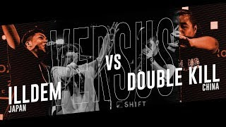 ILLDEM (JPN) vs DOUBLE KILL (CH) |Asia Beatbox Championship 2018  SEMI FINAL Tag Team BATTLE