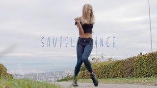 Shuffle Dance / NILETTO - ЛЮБИМКА (ПРЕМЬЕРА 2019)