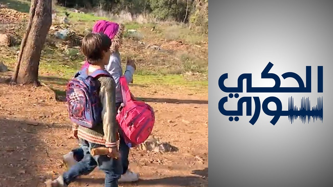الحكي سوري - ماذا يقول اللاجئون في المخيمات عن الإنجاب؟  - نشر قبل 8 ساعة