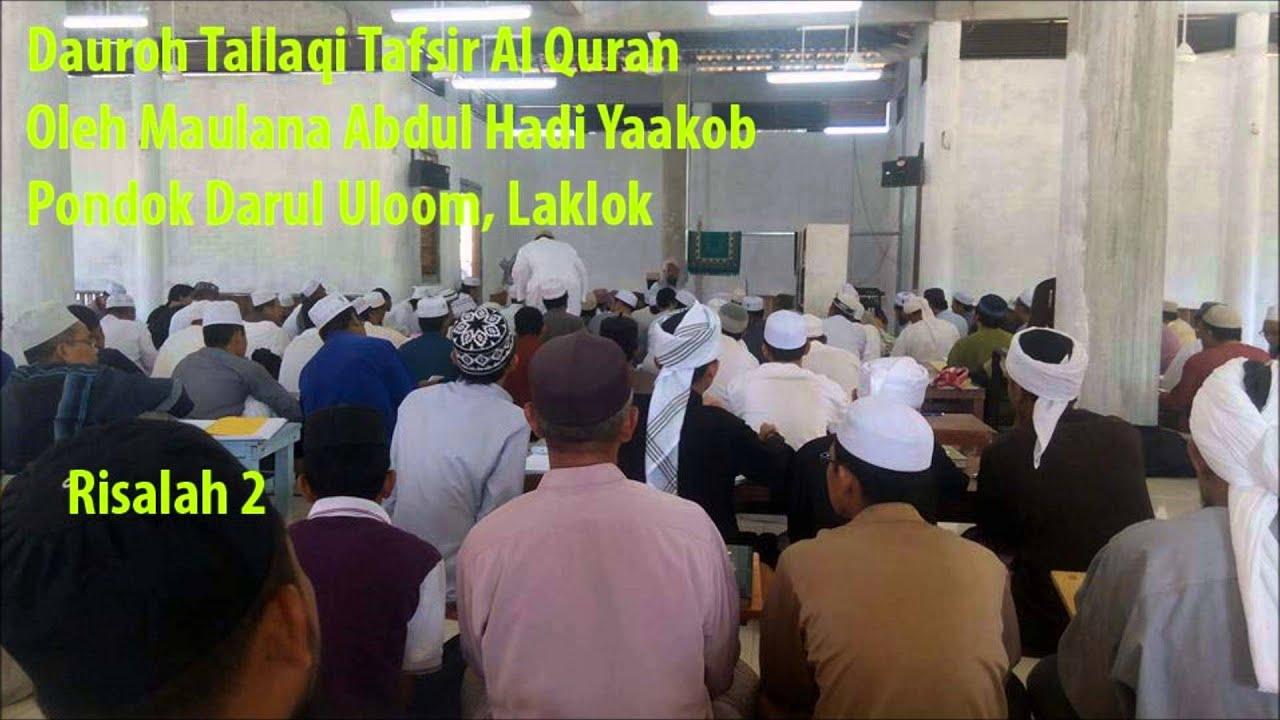 Download Daurah Tafsir Al Quran   Risalah 2 Fawaid Tafsiriyyah 1