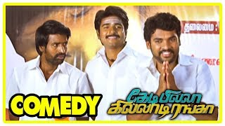 Kedi Billa Killadi Ranga Movie | Full Comedy | Vol 2 | Sivakarthiyan Soori Comedy Scenes | Vimal