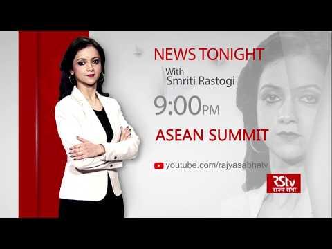 Teaser - News Tonight: ASEAN Summit | 9 pm