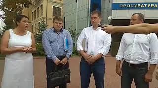 Брифінг під стінами прокуратури Справа бізнесмена Кохновича система встає на захист бандитів у форм