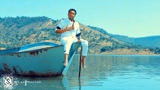 Michael Aregay - Neaki Hize   ነዓኺ ሒዘ - New Ethiopian Tigrigna Music 2018 (Official Video)