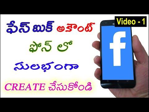 How To Create New Facebook Account In Telugu 2020   Create New Facebook Account In Mobile