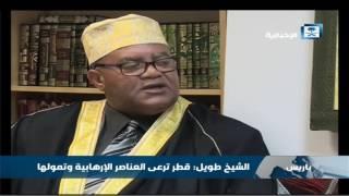 الشيخ طويل: العلماء في فرنسا يؤيدون قرار مقاطعة قطر