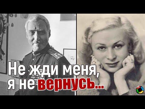 Валентина Серова: грусть без любви ...