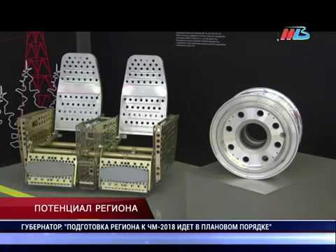 Численность работников Волгоградского алюминиевого завода увеличена до полутора тысяч человек