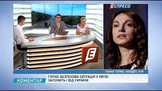 План Маршала: Україна отримуватиме 5 млрд євро на рік