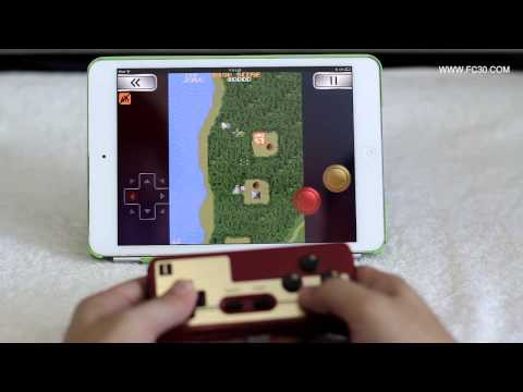 ICade Mode Best For Classic Games