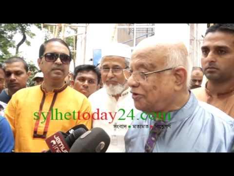 Sylhet Finance Minister