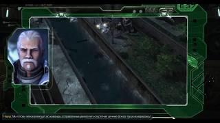 Прохождение кампании StarCraft 2 Wings of Liberty на сложности Эксперт ч.5