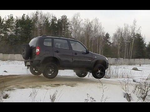 Лучший тест-драйв Chevrolet Niva LE - Она настоящая!