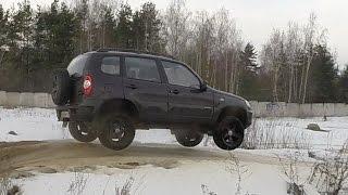 Лучший тест-драйв Chevrolet Niva LE - Она настоящая!(Настоящих автомобилей осталось так мало и их нужно беречь. Перед Вами один из них - смотрите, что он может..., 2015-03-15T00:59:15.000Z)