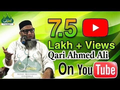 002 Qari Ahmed Ali Falahi Kalidas Char Rasta21-3-2009 2/2