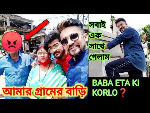 আমার বাড়ি ছেড়ে BARASAT এর বাড়িতে আসলাম | Kolkata to Barasat after Lockdown | Barasat er ki অবস্থা