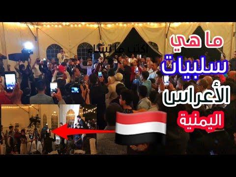 اغنية تعال اشبعك حب من نغم العرب