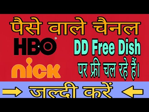 Nick and HBO Add on DD Free Dish - YouTube - tubemate