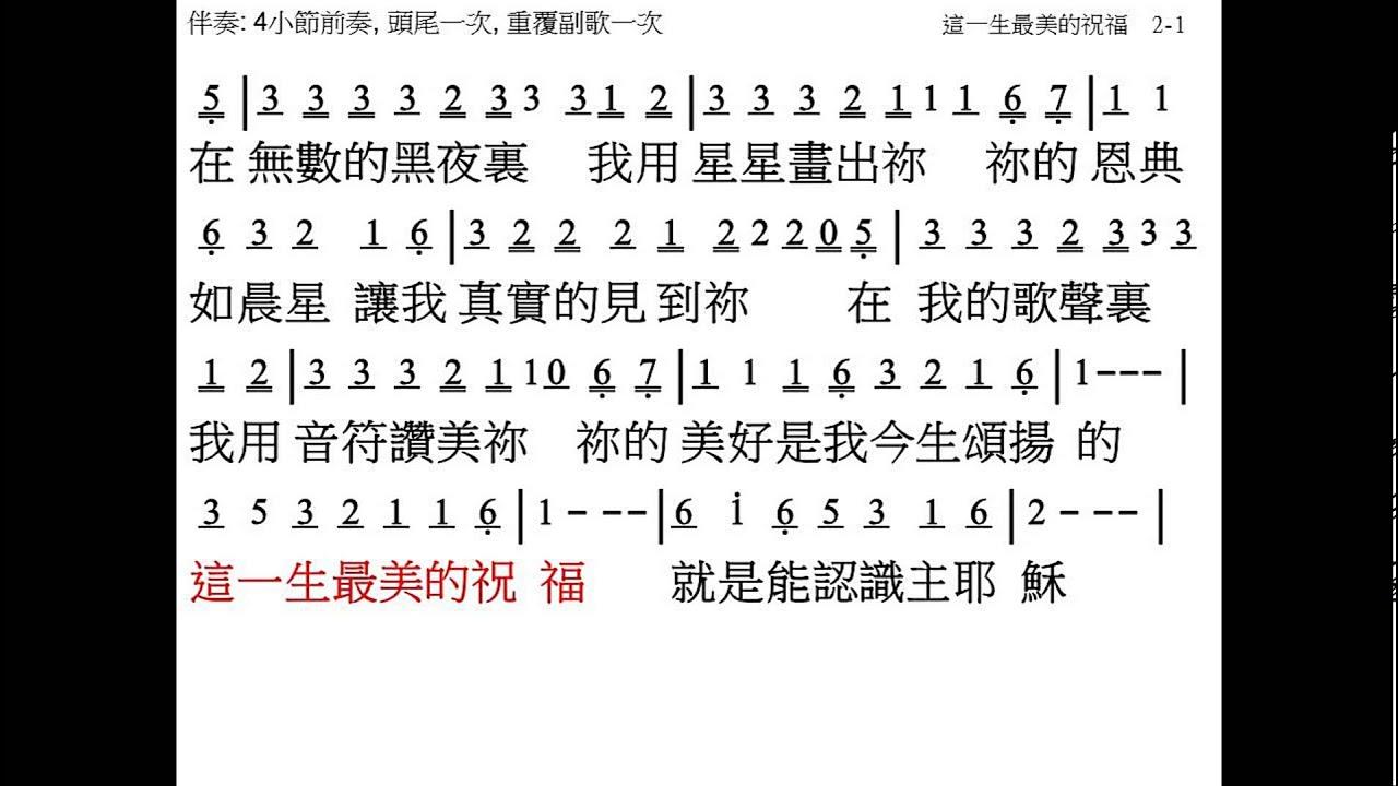 google picasa 中文 版