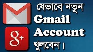 So erstellen Sie eine g-mail-Konto. G-mail Konto eröffnen sehr einfach, und eine neue Methode.