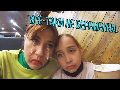 ЧТО ДЕЛАТЬ С АППАТИЕЙ// ПРИСТАЛМУЖИК// Я НЕ БЕРЕМЕННА