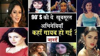 Flop Actress Of 90's Bollywood_