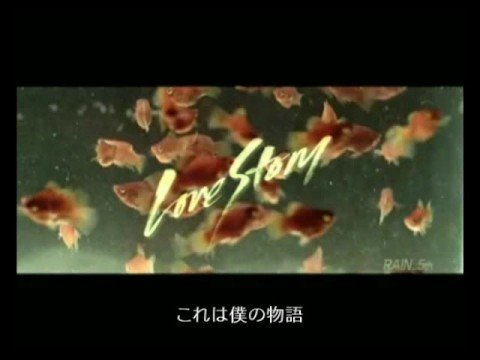Rain(Bi)[MV]Love Story Teaser 1 (jpsub)