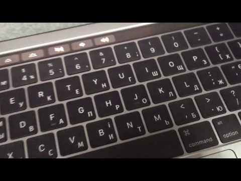 Гравировка клавиатуры нового MacBook Pro C Touch Bar 2016 года | Gravus.com.ua