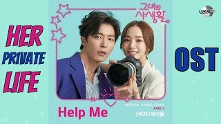 "🖤 very nice ost 🎶🎧🎵(g)i-dle – help me 📌playlist ""korean dramas videos"" 🇰🇷✅ : ☑️https://bit.ly/korean_dramas 📌korean facebook group 💯🤝✅ ☑️https://bit..."
