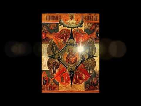 Икона Неопалимая Купина молитва
