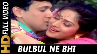 Download Bulbul Ne Bhi | Alka Yagnik, Mohammed Aziz | Aadmi Khilona Hai 1993 Songs | Govinda, Meenakshi MP3 song and Music Video