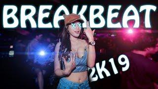 Download SUGEST - BREAKBEAT PATRICK #7