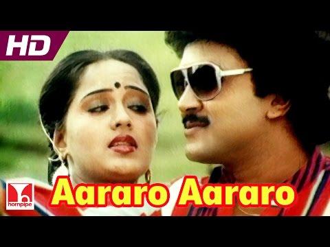 Aararo Aararo  ILAYARAJA SONGS  Anand  FULL HD   Prabhu, Radha