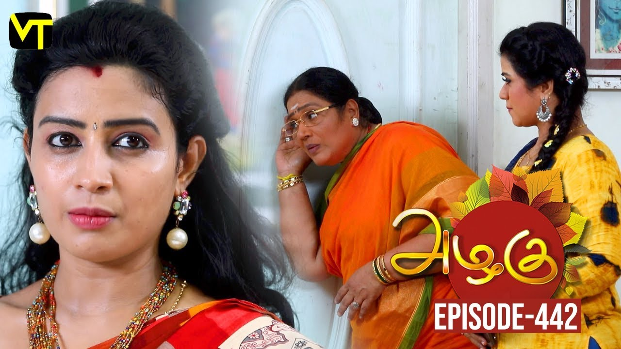 Azhagu - Tamil Serial | அழகு | Episode 442 | Sun TV Serials | 04 May 2019 |  Revathy | VisionTime