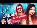 Lal Gulabi   Full Video Song   Mantu Chhuria   Diptirekha Padhi   Chunu   Jyoti   Rukmani Creation