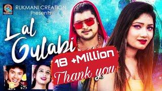 Lal Gulabi | Full Video Song | Mantu Chhuria | Diptirekha Padhi | Chunu | Jyoti | Rukmani Creation