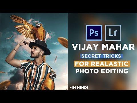 Vijay Mahar & Riyaz Ali Editing Tricks Top Secret Photoshop Tutorial (Hindi) professional Tips thumbnail