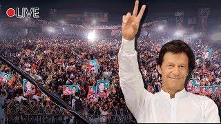 Complete PTI Jalsa in Washington, DC, USA | SAMAA TV | 22 July 2019 Video