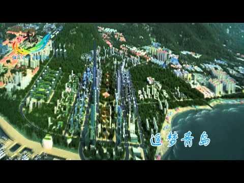 Qingdao International Horticulture Exposition