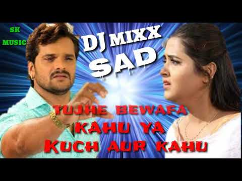 Tujhe Bewafa Kahu Ya Kuch Aur Mixx By DJ Sandeep Gond