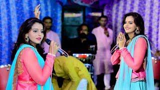 Kajal Maheriya | Ranuja LIVE Program | શ્રી વાળીનાથ ધર્મશાળા ના લાભાર્થે | Nonstop | HD