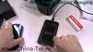iMan i3 and wireless charging